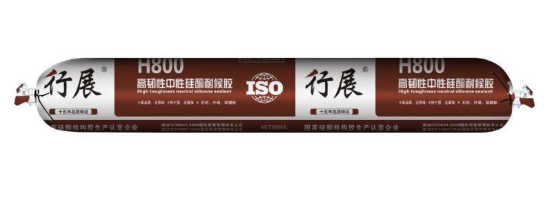 行展H800 高韧性中性硅酮耐候胶