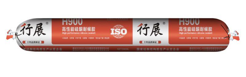 行展H900高性能硅酮耐候胶