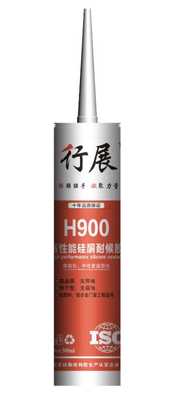 行展H900 高性能硅酮耐候胶