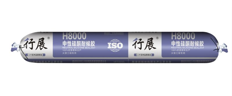 行展H8000中性硅酮耐候胶