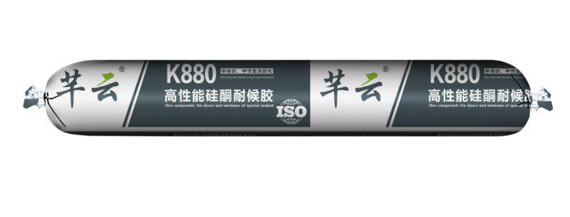 芊云K880 高性能硅酮耐候胶