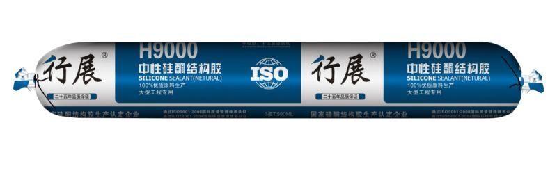行展H9000中性硅酮结构胶